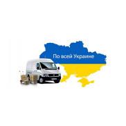 Доставка автозапчастей по всей Украине. Отправка в день заказа.
