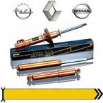 ✔ Амортизація - дв. 2,5L 2001-06 для Renault, Opel, Nissan