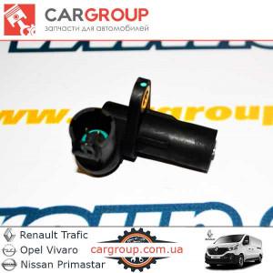 Датчик положення колінчастого вала 1.9 CarGroup 8200688405