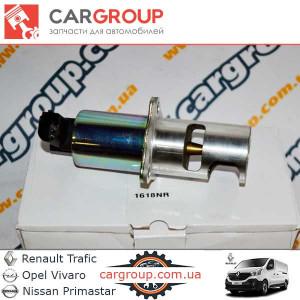 Клапан ЕГР 1.9 CarGroup 8200229190