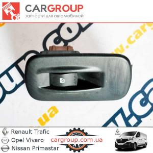 Кнопка пассажирского стеклоподъёмника Renault Group 8200057321