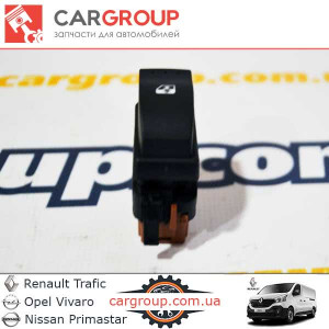 Кнопка склопідйомника права Renault Group 8200057321