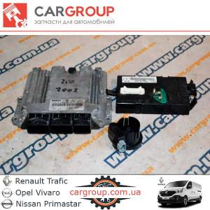 Комплект блоків управління двигуном 2.0 Bosch 0281014648