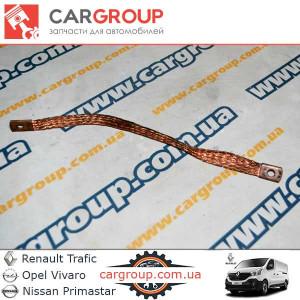 ПровІд маси ДВС CarGroup 7700283236