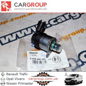 Редукційний клапан ТНВД 2.0 Bosch 0928400700