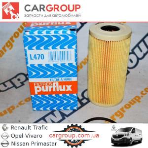 Фільтр масляний 2.0 2.5 Purflux L470