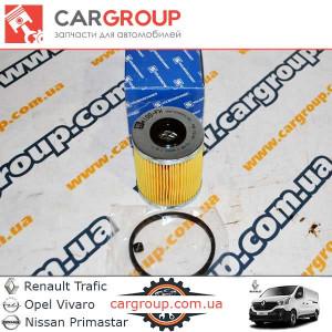 Фильтр топливный короткий 1.9 2.0 2.5 Kolbenschmidt 50014100