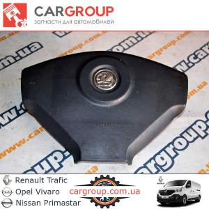 Airbag керма OPEL Vivaro Renault Group 8200136334