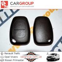 Корпус ключа на 2 кнопки без жала CarGroup 20.006