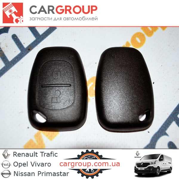 ✔Купити Корпус ключа на 2 кнопки без жала CarGroup 20.006
