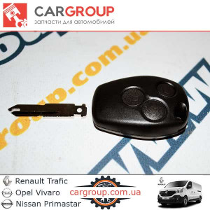 Корпус ключа на 3 кнопки з жалом CarGroup 20.007