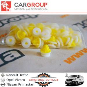 Крепление дверных карт CarGroup 20.004