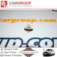 Кріплення молдинга CarGroup 20.005