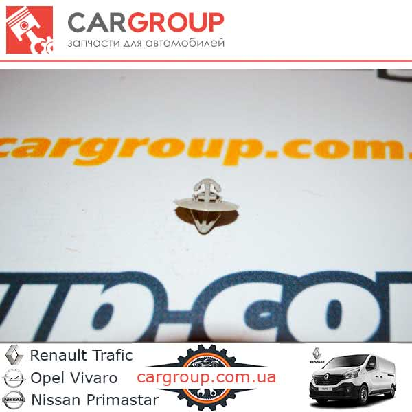 Крепление молдинга CarGroup 20.005