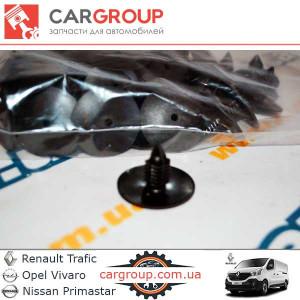 Крепление переднего подкрылка CarGroup 20.003