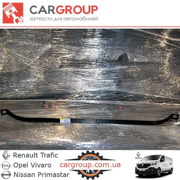 ✔Купить Крепление топливного бака CarGroup 20.002