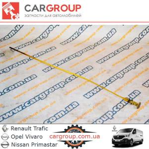 Щуп рівня оливи 2.5  Renault Group 8200086256