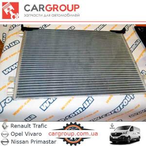 Радиатор кондиционера 1.9 Polcar 6026K8C1S