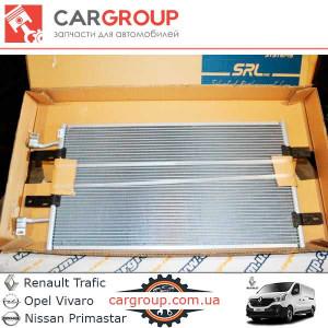 Радиатор кондиционера 2.0 2.5 Polcar 6027K8C2S