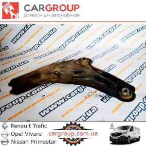 Важіль передньої підвіски правий (метал) Renault Group 8200565079