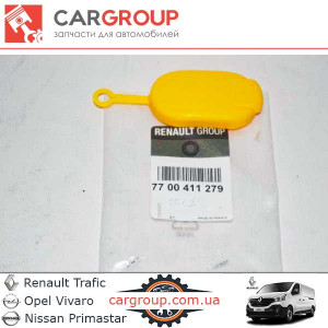 Крышка бачка стеклоомывателя Renault Group 7700411279