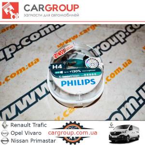 Лампи Philips X-tremeVizion12342XV + S2