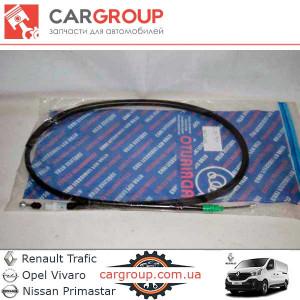 Трос стояночного гальма - задній  AdriAuto 41.0237.1