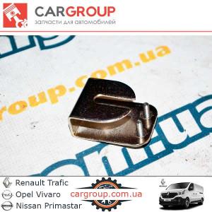Фіксатор для троса кпп CarGroup 20.001