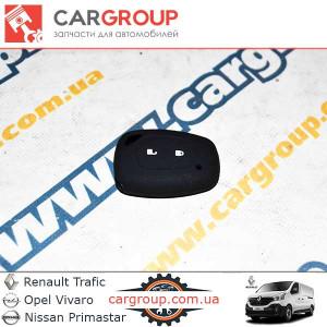 Чохол силіконовий для ключа на 2 кнопки CarGroup 20.010