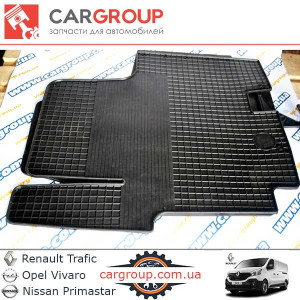 Комплект килимків кабіни Gumarny Zubvii PV-3934