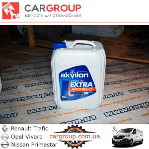 Antifreeze Akvilon extra G11 10л(синій)