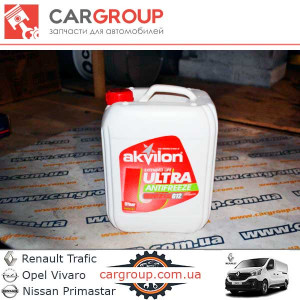 Antifreeze Akvilon ultra G12 10л(червоний)