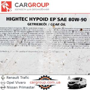 Олива трансмісійна ROWE HIGHTEC TOPGEAR SAE 80W-90 HC-LS