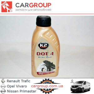 Тормозная жидкость K2 Dot 4 500ml