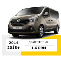 Renault, Opel, Nissan 2010-2014 року випуску