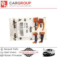 Щётки стартера (комплект) Cargo PSX1421434