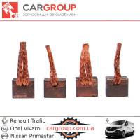 Щётки стартера (комплект) Cargo PSX1601644