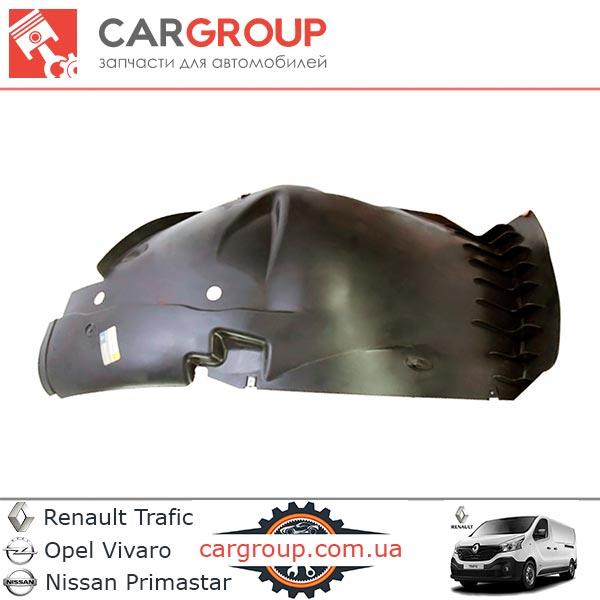 ✔Купить Подкрылок передний R передняя часть Renault Group 8200036014