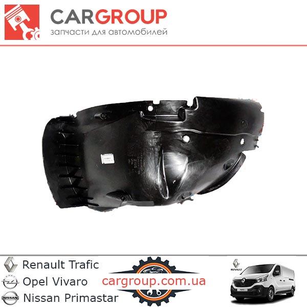 ✔Купить Подкрылок передний R передняя часть Renault Group 8200508348
