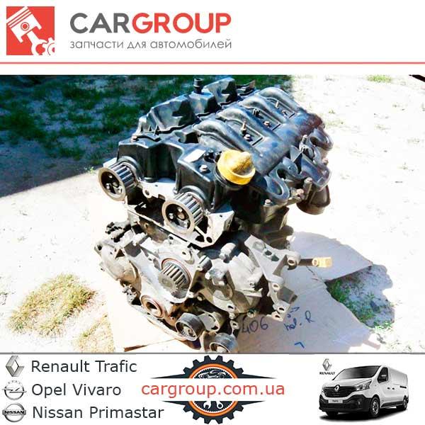 ✔Купить Двигатель 2.5 Renault Group G9U без навесного оборудования