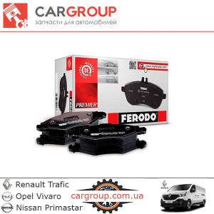 Гальмівні колодки задні Ferodo FVR1516
