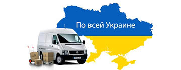 Доставка автозапчастей для Renault Trafic, Opel Vivaro, Nissan Primastar от CarGroup
